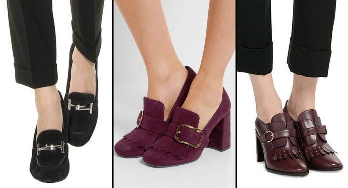 High Heeled Loafer