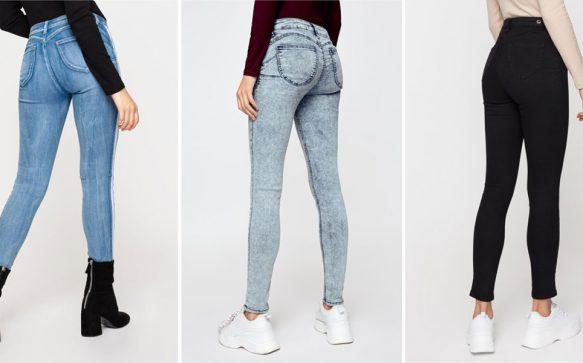 Knackiger Po dank Push-up Jeans?!